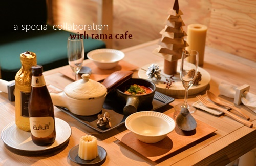 collabowithtamacafe.jpg