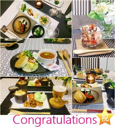 congratulations_201506022202450fb.jpg