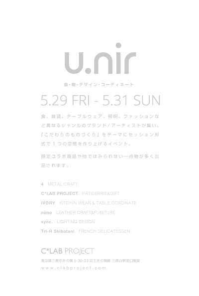 unir_flyer_2.png