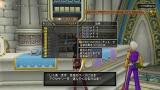 DQXGame 2015-06-10 01-56-03-11