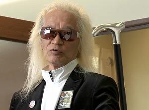 内田裕也と樹木希林が出会ったキッカケとは