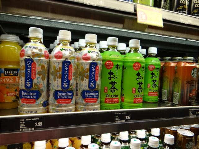 ハワイで日本茶の値段がボッタクリレベル!いくらで販売されているのか