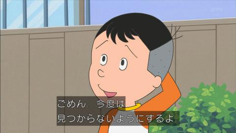 「サザエさん」がやばい!ついにワカメの同級生・堀川君がストーカーに!?