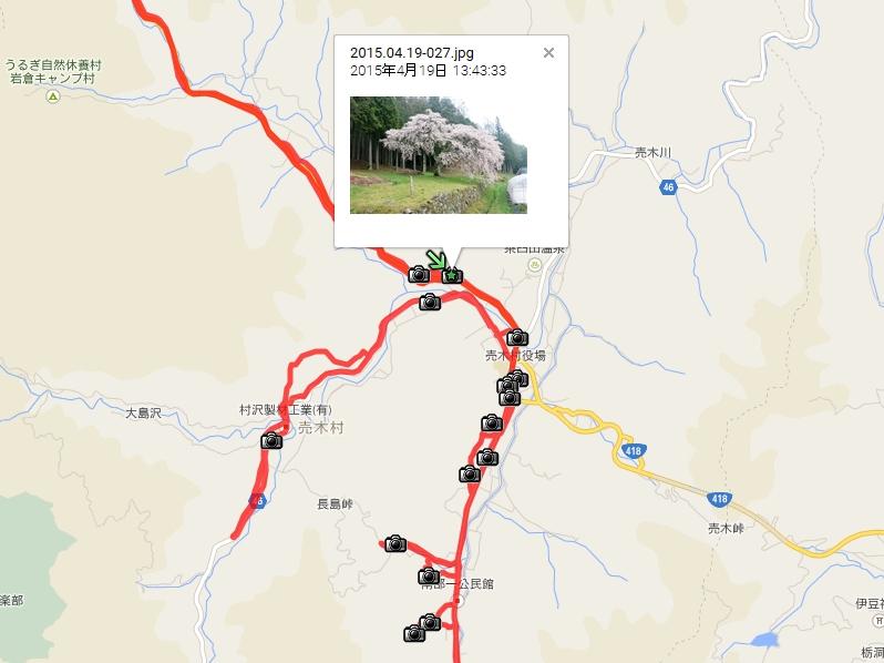 Baidu IME_2015-4-26_7-31-49