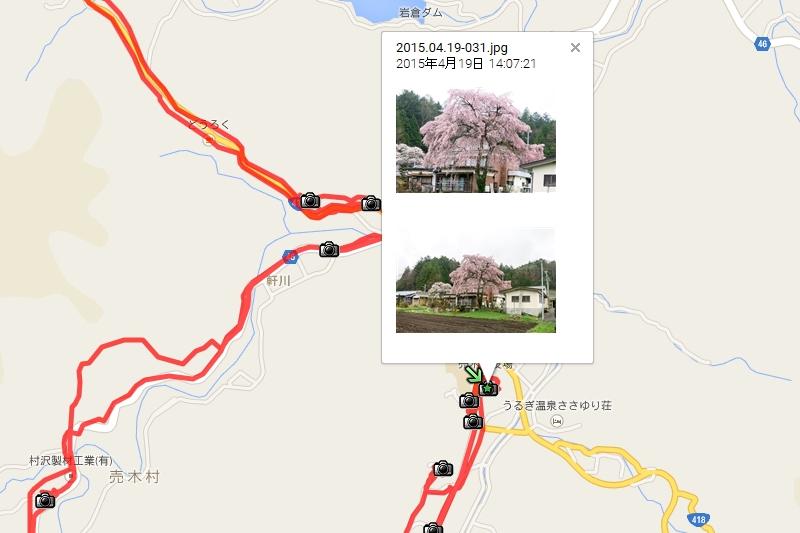 Baidu IME292414