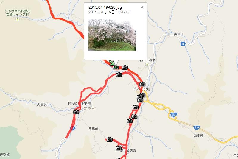Baidu20150419.jpg