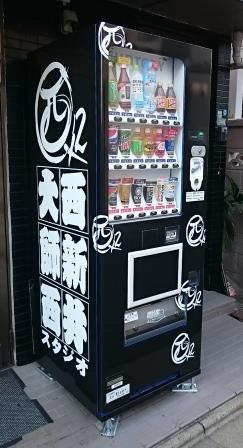 西新井大師西スタジオ