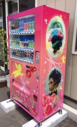 サブリナフェア河和田店