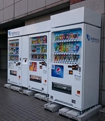 新宿喜風ビル