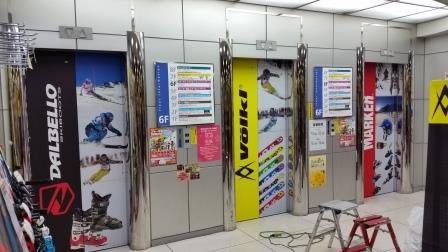 マーカーフォルクルジャパン