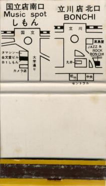 simon-2.jpg