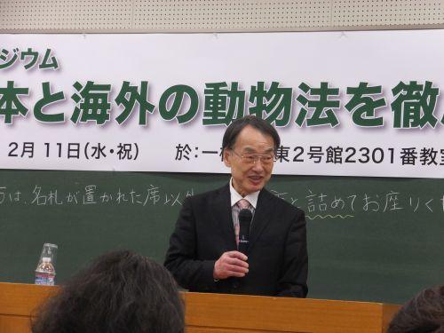 吉田先生500S0123176