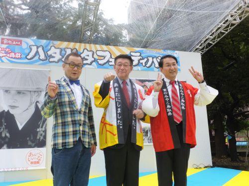 500秋田県知事鳥取県知事DSCF9712