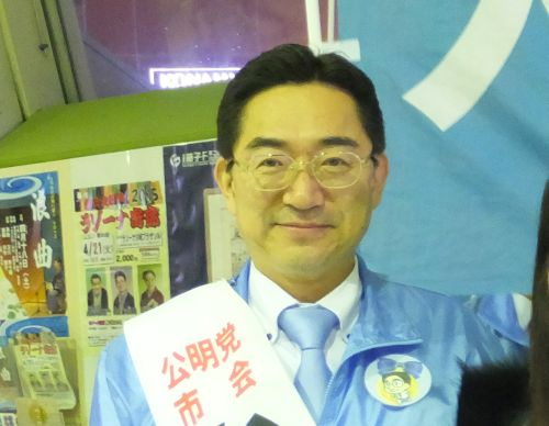 川崎市会議員 かわの忠正先生