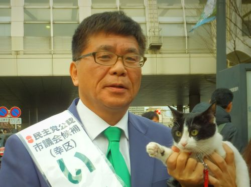 元中原区長 川崎市会議員候補 板橋洋一先生
