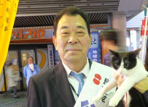 横浜市会議員立候補 谷地伸次先生500