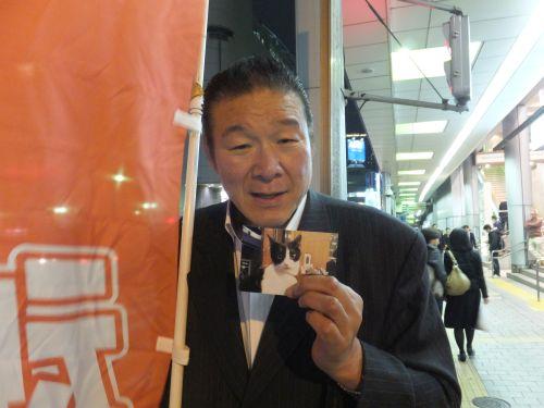 品川区議会議員 木村健悟先生