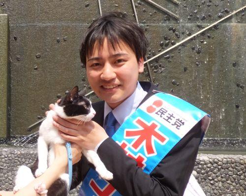 世田谷区議会議員候補 木村ユースケ先生