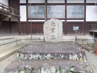 斑鳩寺聖徳殿中殿