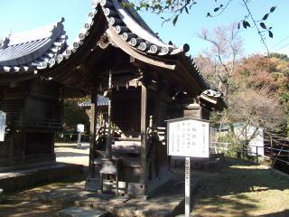 広峯神社稲荷社