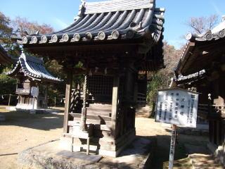 広峯神社天神社