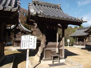 広峯神社庚申社