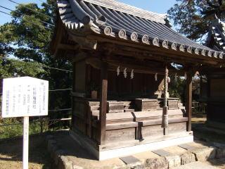 広峯神社熊野権現社