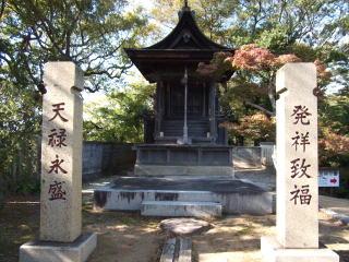 広峯神社蛭子社