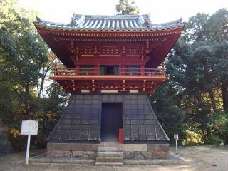 随願寺鐘楼