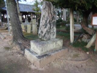 浄土寺芭蕉句碑
