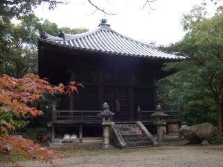 太山寺護摩堂