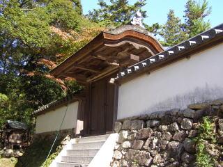 円教寺十妙院