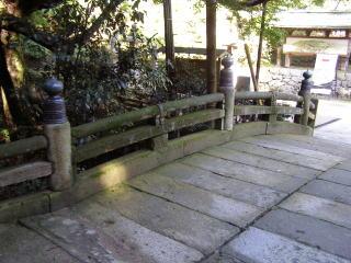 円教寺湯屋橋