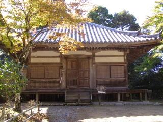 円教寺法華堂