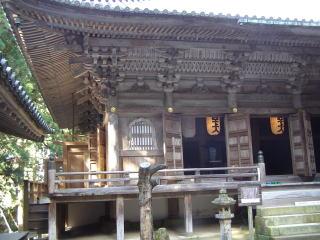 円教寺開山堂