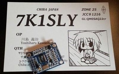 7K1SLY_QSL02_400.jpg