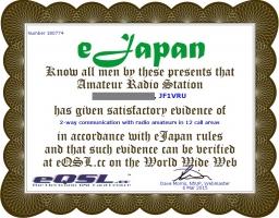 eJapan 20150306