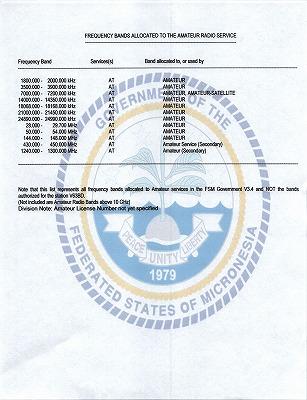 ポナペ免許状-2_ページ_2