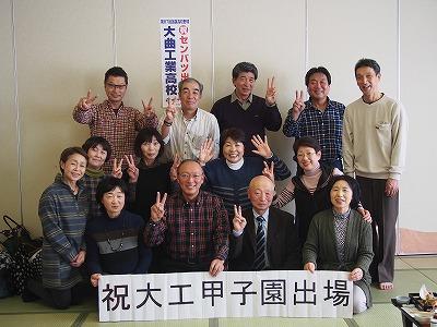 P2010004.jpg
