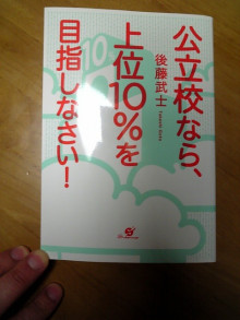 $高校受験 中2からの軌跡!-DVC00079.jpg