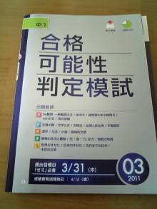 $高校受験 中2からの軌跡!-DVC00080.jpg