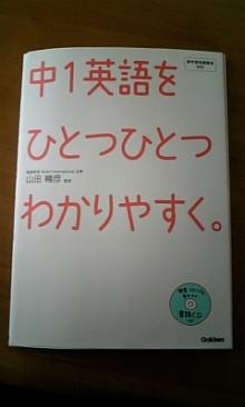 $高校受験 中2からの軌跡!-DVC00085.jpg