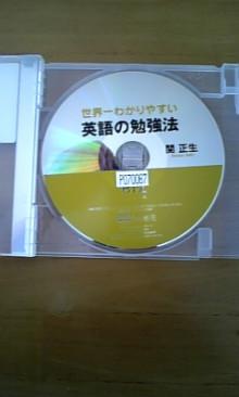 高校受験 中2からの軌跡!-110718_094852.jpg