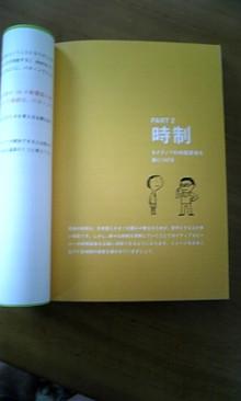 $高校受験 中2からの軌跡!-110815_140413.jpg