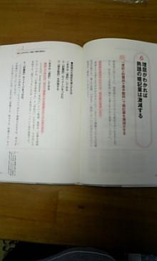 $高校受験 中2からの軌跡!-110822_125931.jpg
