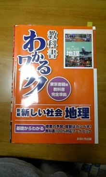 $高校受験 中2からの軌跡!-DVC00011.jpg