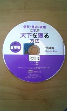 DVC00040.jpg