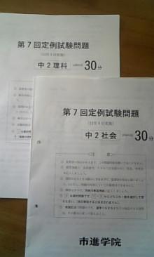 111210_132326.jpg