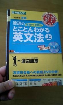 DVC00060.jpg