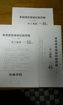 DVC00073.jpg